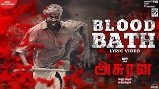 Asuran - Blood Bath Lyric Video | Dhanush | Vetri Maaran | G V Prakash | Kalaippuli S Thanu