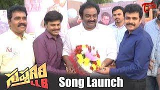 Sapthagiri LLB Movie Song Launch By Director VV Vinayak | Saptagiri, Kashish Vora