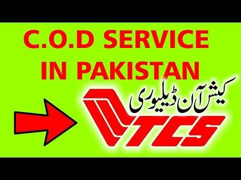 How to TCS COD Cash On Delivery Account Opening In Pakistan