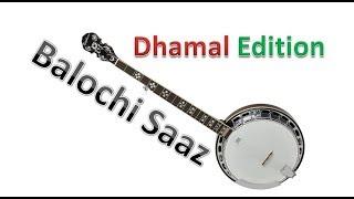 Balochi Saaz | Balochi Dhamal Saaz Part 1