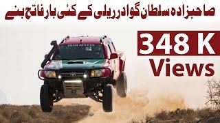 Complete Race Day #Sahibzada_Sultan Gwadar OffRoad Rally 2018