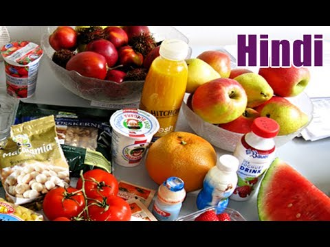 Diet Advice: Healthy Snacks between Meals in Hindi
