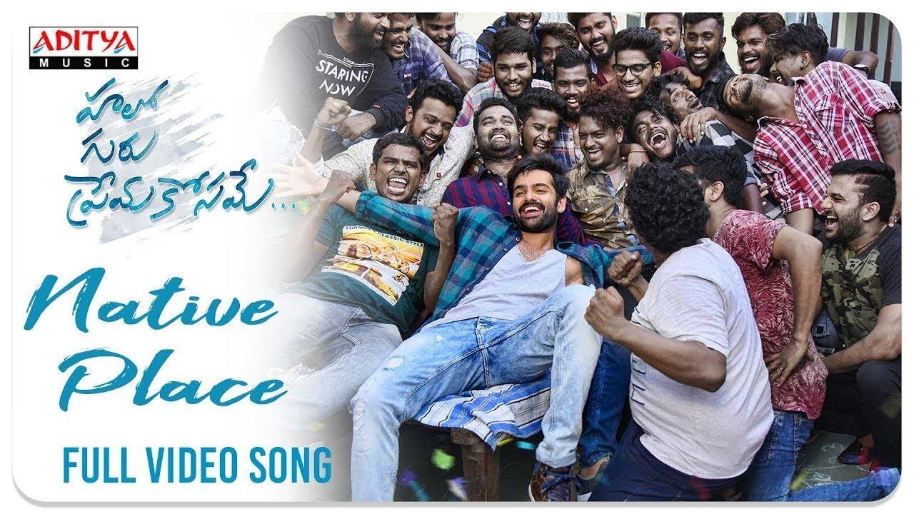 Native Place Full Video Song (4K) || Hello Guru Prema Kosame Video Songs || Ram, Anupama || DSP