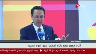 #x202b;أشرف منصور: سعيد بالتزام المعلمين بحضور الدورة التدريبية#x202c;lrm;