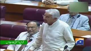 Awaan Main Khawaja Asif Ka Shor Musharraf Kahan Hai ?