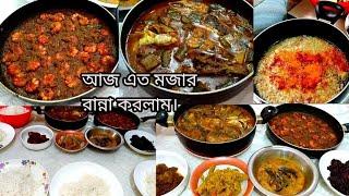 গ্রামের মত করে বেগুন রাঁধলাম দূপরের খাবারে |Village Food |Best Lunch With Idea