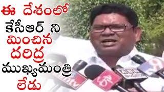 Adilabad MP Soyam Baabu Rao Shocking Comments on KCR | Latest Video | Political Qube