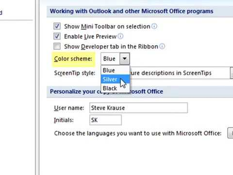 How-To Change the Outlook 2007 Theme Color