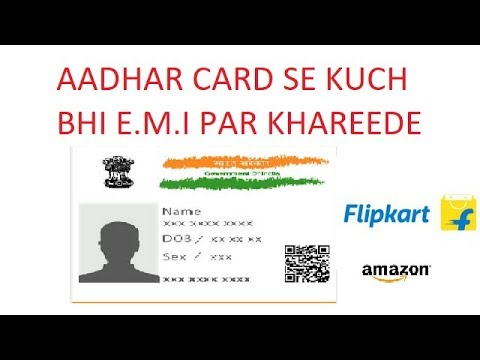 Aadhar Card se E.M.I par kuch bhi khareede without any credit card (limit 40000 ) AMAZON FLIPKART
