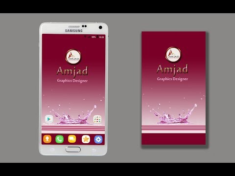 How to create wallpaper for your Andriod Mobile in Adobe Photoshop cc tutorial by, Amjad GD