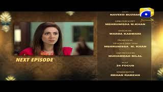 Tum Se Hi Taluq Hai - Episode 20 Teaser | HAR PAL GEO
