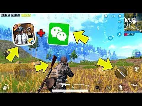 How to Make a WeChat Account For Mobile PUBG (Android, iOS)