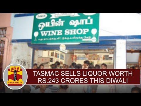 TASMAC Sells Liquor Worth Rs 243 Crore This Diwali | Thanthi TV