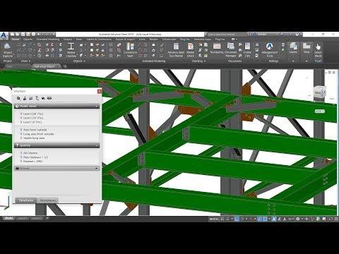 Advance Steel - Add visual filters