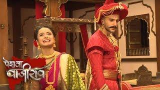 Peshwa Bajirao TWIST | Kashi gets FURIOUS when Bajirao reveals about his MARRIAGE with Mastani