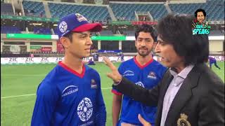 Emerging Players | PSL 2018 | Ramiz Speaks