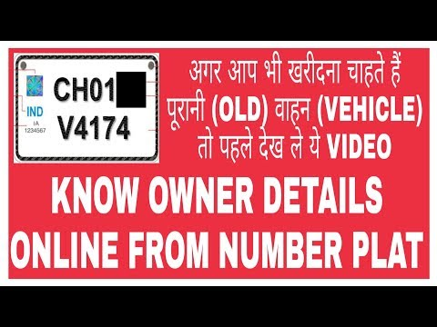Find Owner Name/Registration Date/Model number Of Any Vehicle Using Number Plate Or Registration No.