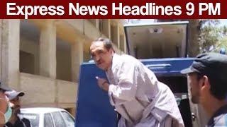Express News Headlines and Bulletin - 09:00 PM - 24 June 2017   Express News