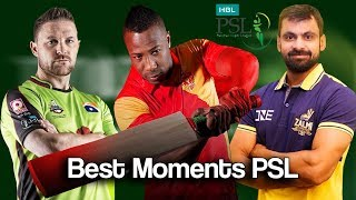 Best  Moments Of PSL | PSL | Sports Central