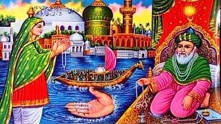 Choron Ke Sardaar Ka Eenam Laana | Muslim Devotional Songs Taslim, Aarif Khan | Ghosh Pak Ka Bachpan