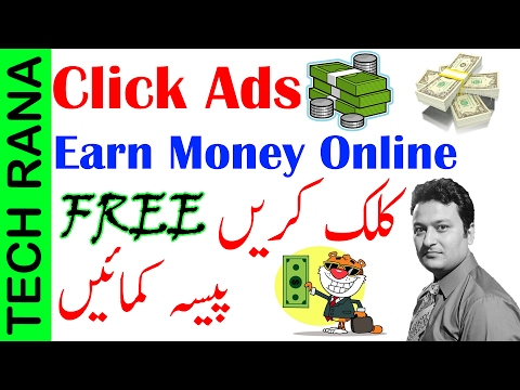 How to Earn Money from Internet in Pakistan without Investment
