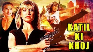 Hollywood Dubbed Movies 2017 Full Movie # Hindi Movies 2017 Full Movie New # Bollywood Movies 2017