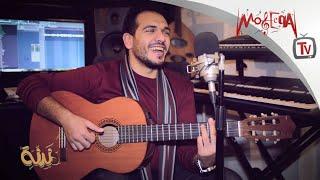 Dandana - Ahmed Elatabany - Helwa Ya Balady  دندنة - أحمد العتباني - حلوة يا بلدي