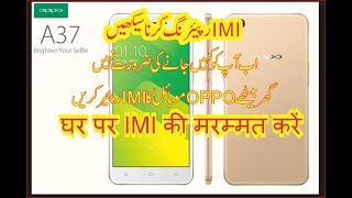 How To OPPO A71 And F5 IMEI Repair MRT Dongle V2 16 - PakVim net HD