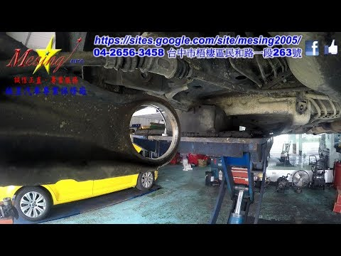 Rear Trailing Arm Bushing Replacement MITSUBISHI LANCER 1.6L 2001~2007 4G18 FICIA CVT