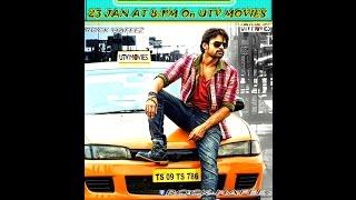 Supreme Khiladi Promo .. 23 JAN At 8PM on UTV MOVIES