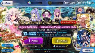 Fate/Grand Order NA - Prisma Illya Banner Summon