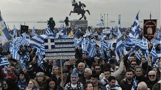 Grèce : manifestation nationaliste sur le nom de la Macédoine