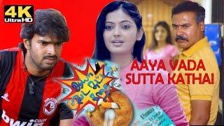 Download new tamil movies 2016 full movie    aaya vada sutta kadhai    2016 tamil movies Video