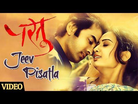 Xxx Mp4 Jeev Pisatala Video Hot Intimate Marathi Songs Partu Movie Saurabh Gokhale 3gp Sex