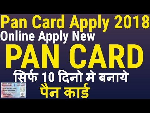New Pan Card Apply 2018 !! Online Pan Card Apply, Pan Card Apply Online - Procedure Pan Card Apply