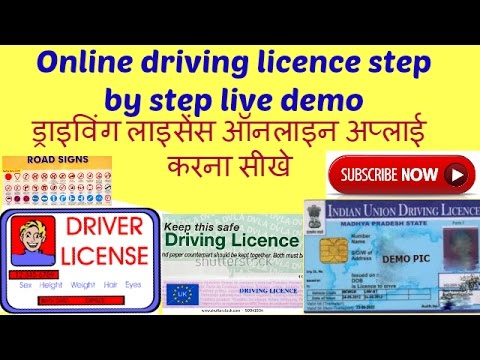 how to apply online driving licence live demo