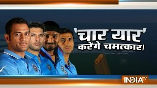 Cricket Ki Baat: Will Yuvraj, Harbhajan, Nehra Get Selected for T20 World Cup 2016?