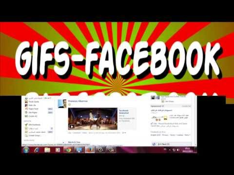 Gifs-Facebook: Post animated GIFs on Facebook (2014)