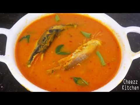 Kerala Style Fish Curry/Mathi Meen Kuzhambu