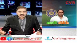 అజర్ జోరు..హెచ్సీఏ అధ్యక్ష పదవికి పోటీ పడుతున్నా | Azharuddin nomination for HCA President's post