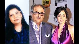 Pregant Sridevi was Brutally Beaten by Arjun  Kapoor