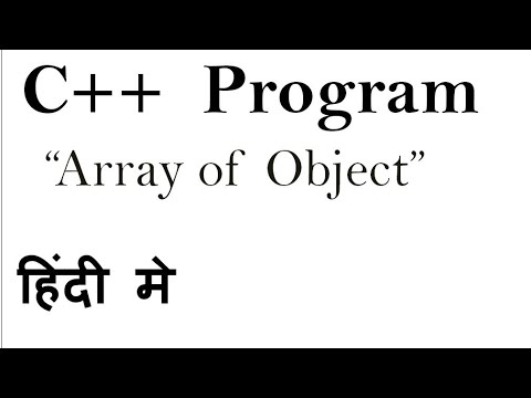 Array of object in c++