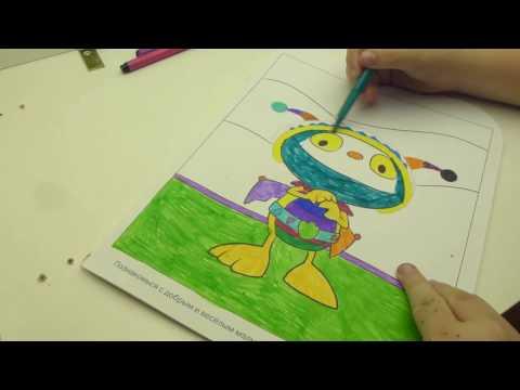 Henry Hugglemonster Coloring Page Video for Children