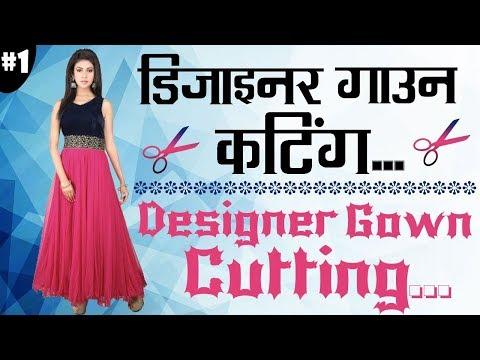 Designer Gown Cutting in Hindi Part - 1