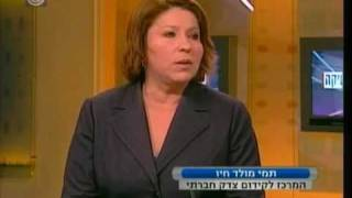 #x202b;על זכות השביתה וזכות ההתאגדות בישראל#x202c;lrm;