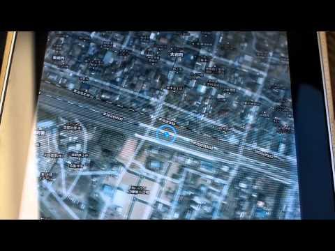iPad google Map Sinkansen