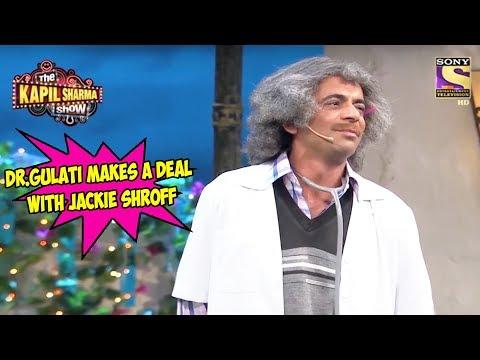 Xxx Mp4 Dr Gulati Makes A Deal With Jackie Shroff The Kapil Sharma Show 3gp Sex