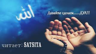 Всех С Праздником Рамадан!💕🌸