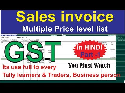 How to create  multi level price list in Tally ERP 9 (in GST invoice )PART-1