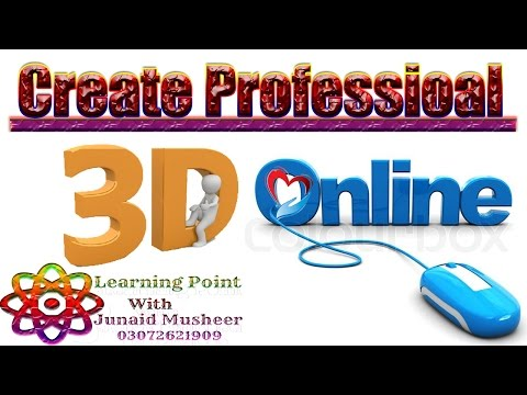 How to create awesome,professional, logo design,with online logo designer | 2017 free (Urdu-Hindi)